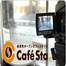Cafe Sta