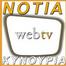 Notia Kynouria