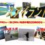 北海道B級旅バラエティー ノースアイランドin Ustream 室蘭FMびゅー(84.2MHz)