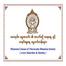 Dhamma class/talk at Theravada Dhamma Society..