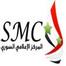 Syria SMC November 26, 2011 2:12 PM