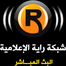 Raya Media Network recorded live on 5/15/12 at 1:18 PM GMT+03:00