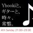Yhookiとギターと時々常磐。
