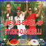 LIVE-DJS-BRAZIL-SP-STUDIO-DJGIOIELLI