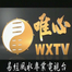WXTV PST LIVE