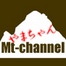Mt-channel
