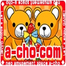 a-cho LIVE