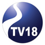 Grand County TV18