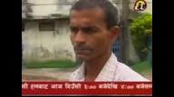 Nepali news August 1st-www.canadanepal.net