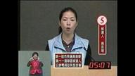 台灣玉山網路電視台-三立大話新聞 11/20/10 07:11PM