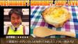 <銀座カリーのアレンジレシピを作ってみました!>カレーポットパイ