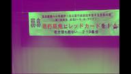 2017/02/19  老朽原発にレッドカードを!名古屋も危ない 2.19集会