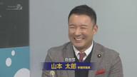 みわちゃんねる 突撃永田町!!第202回目のゲストは、自由党 山本 太郎 参議院議員です。