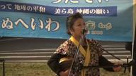 2017/03/04「第32回高江をまもれ!名古屋アクション サンシンの日スペシャル」