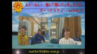 平成29年3月19日(日)ねぇ~ねぇ~、聴いて聞いて!
