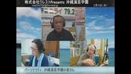 H29.3.22(水) 沖縄演芸学園ぬ語やびら島言葉