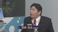 みわちゃんねる 突撃永田町!!第205回目のゲストは、民進党  宮崎 岳志 衆議院議員です。