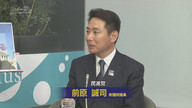 みわちゃんねる 突撃永田町!!第206回目のゲストは、民進党  前原 誠司 衆議院議員です。