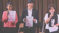 ぴりからTV・2横山恭二