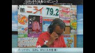 平成29年4月23日(日)くるきんゆちくぬ島くとぅばニュース