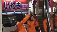 2017/04/22「名古屋市長選 岩城正光候補  街頭宣伝」