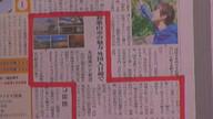 とらふすぴりからTV・008