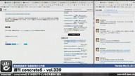 イベント告知・オンライン質問回 - 週刊 concrete5 Vol.339
