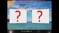2017/07/10  ドリームイン笑みシェア