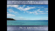 平成29年7月21日(金)「赤ちゃんいらっしゃい~命の誕生~」