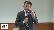 2017/07/30第17回左京フォーラム 君島東彦氏 講演会「安倍改憲案とわたしたちの平和構想-9条論の再創造-」