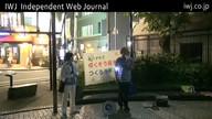 IWJ_TOKYO8 2017.9.29 原発反対八王子行動