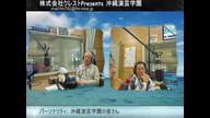 H29.11.22(水) 沖縄演芸学園ぬ語やびら島言葉(後半)