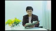 朗読のひととき 朗読尾崎杏子 久米正雄作「手品師」 小川未明作「しいの実」