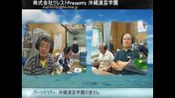 H30.4.11(水) 沖縄演芸学園ぬ語やびら島言葉