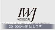 IWJ Ch4