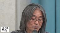 4・29「昭和の日」を問う京都集会ー日本の戦争・戦後責任を考えるー