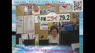 YASAYASAアンテーナ 平成30年9月7日(金)