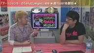 週刊UST格闘技「アートジャンキーのちゃんとしNight!」#08