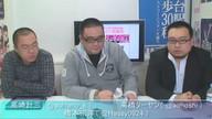 週刊UST格闘技「格闘秘宝館 出張版」#09 2