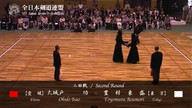 9th All Japan Kendo 8-dan Tournament 2011 second round Ust_20