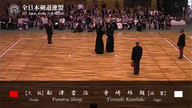 9th All Japan Kendo 8-dan Tournament 2011 second round Ust_21