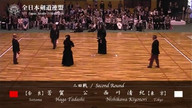 9th All Japan Kendo 8-dan Tournament 2011 second round Ust_22