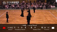9th All Japan Kendo 8-dan Tournament 2011 second round Ust_24