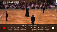 9th All Japan Kendo 8-dan Tournament 2011 third round Ust_26