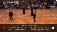 9th All Japan Kendo 8-dan Tournament 2011 third round Ust_27