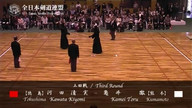 9th All Japan Kendo 8-dan Tournament 2011 third round Ust_28