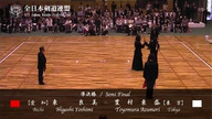 9th All Japan Kendo 8-dan Tournament 2011 Semi final Ust_29