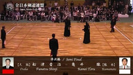 9th All Japan Kendo 8-dan Tournament 2011 Semi Final Ust_30