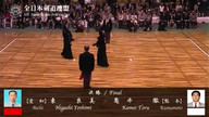 9th All Japan Kendo 8-dan Tournament 2011 Final Ust_31