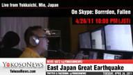 Earthquake 4/26/2011-1